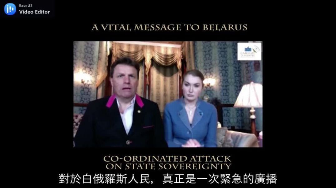 A vital message to Belarus [Chinese subtitle] 在白俄羅斯發生的示威:一場深層政府推動的顏色革命