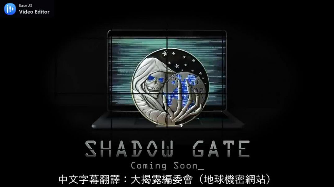 ShadowGate Trailer [Chinese subtitle] 紀錄片《影子之門》預告